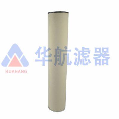 华航厂家定制生产DM839-00-C聚结烟雾分离滤芯