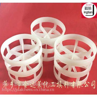 塑料鲍尔环填料 PP RPP PPH PVC CPVC PVDF PPS鲍尔环 萍乡金达莱填料