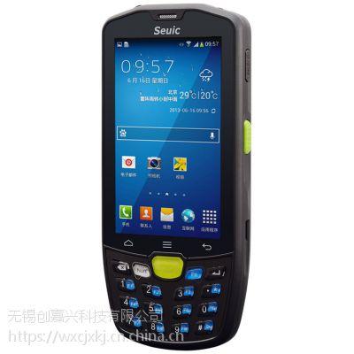 全新东大集成AUTOID9安卓手持终端东集A9数据采集器仓库物流快递二维码盘点机PDA
