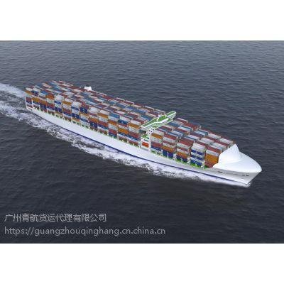 广州到三明海运能装几个方