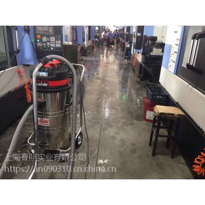工商用小型吸尘器 车间灰尘移动式吸尘机 威德尔WX-3078BA