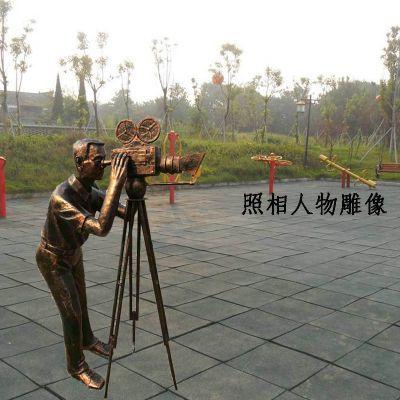 玻璃钢现代人物雕像仿真照相人物雕塑摄影机雕塑