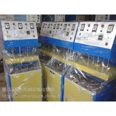 重庆大型龙门高周波机-高频机电子管-纸卡吸塑包装机-医疗热合机-维修-重庆台顺机械