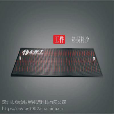 奥维特新型加热板无光发热热转率高