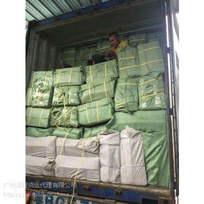 淘宝网购中国广州港运送到新加坡海运空运一条龙服务