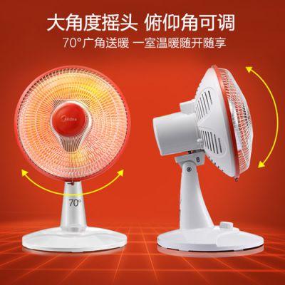 广东 广州 深圳 珠海 东莞 佛山美的取暖器暖风机NPS7-13T美的总经销商团购批发