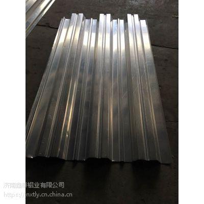压型铝板厂家750型