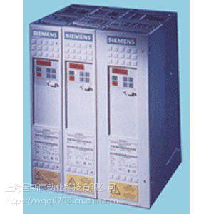 G120 模块式设计变频器功率模块