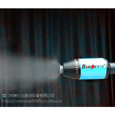 厂家直销博士达静电旋杯喷涂机,DISK静电涂装机,水性漆旋杯