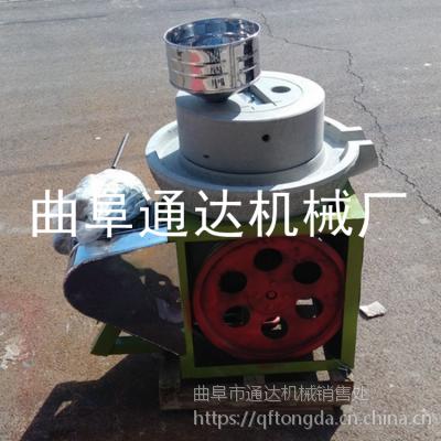 环保形石磨肠粉香油机 豆制品加工设备 通达热销 自动商用电动石磨豆浆机