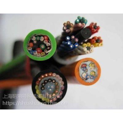 昭朔电缆 各种规格型号,拖链电缆,柔性线缆