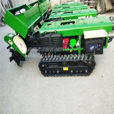 农用施肥起垄机 自走式果园回填机 启航履带式培土机