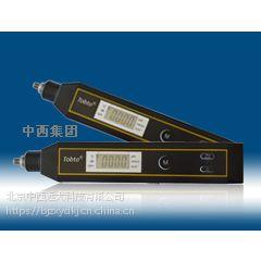 中西(LQS现货)笔型叶片频率测量分析仪 型号:BT17-FM1300A库号:M240779