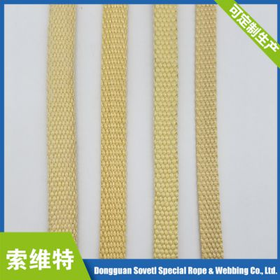 索维特专业定制12mm*3mm加厚加密特殊纤维编织带 玻璃钢化炉辊道绳