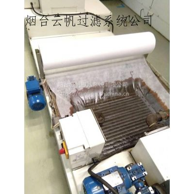 供应RFGL磨削液过滤用runfine磨床过滤设备