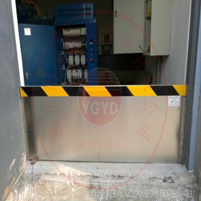 北京销售不锈钢挡水板挡鼠板防鼠板北京挡水板折叠挡水板挡鼠板