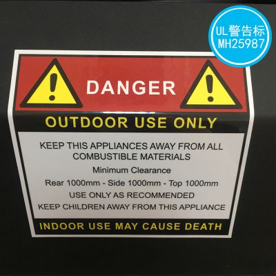 UL标签授权印刷厂 天粤天线设备警告语标贴 户外防晒焊机标签定制