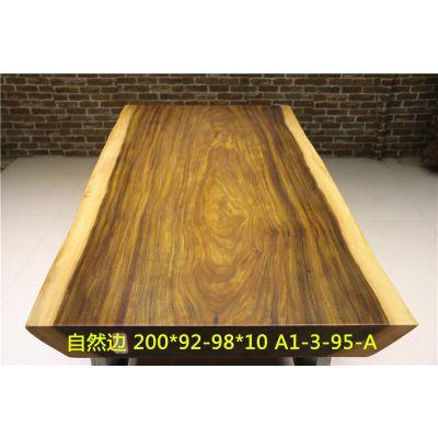 菠萝格奥坎大板200长98宽办公桌实木老板桌红木餐桌茶台现货
