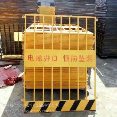 郑州施工电梯井防护门黄色电梯门规格价格供应商楼层施工电梯安全门销售
