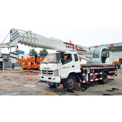 国五唐骏16吨汽车吊车新款16吨吊车价格优惠全国上牌