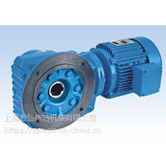 SAF67斜齿-蜗轮蜗杆减速机厂家大量直销