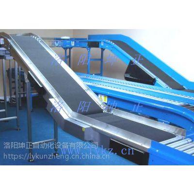 移动伸缩装车机优点自动装车机厂家洛阳坤正自动化