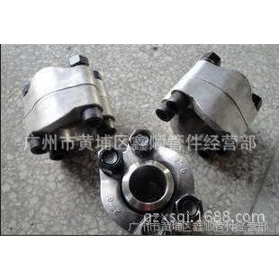 广州供应JIS 280K标准碳钢液压法兰,型号齐全