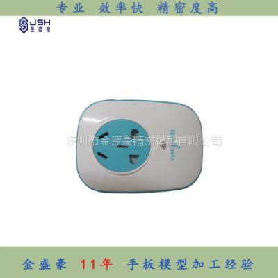 cnc塑料手板模型加工家电手板快速成型小批量生产