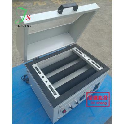 供应印刷行业PCB行业专用油墨滚动机油墨不停歇转动机油墨转动机