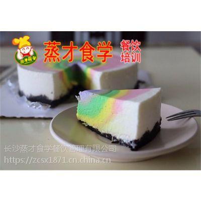 奥利奥慕斯蛋糕培训 奥利奥慕斯蛋糕做法 学慕斯蛋糕