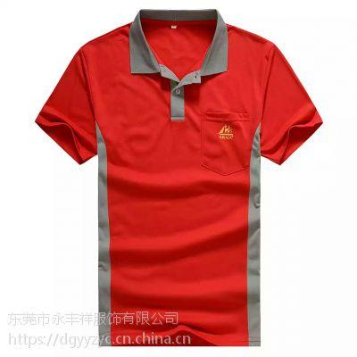 东莞常平工衣定订做制,常平工衣定订做制批发