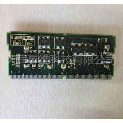 销售及维修发那科18系统HSSB板A20B-2902-0490刚性铜基板双面电路板线路板