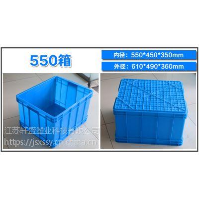 包邮周转箱塑料中转箱物流运输蔬菜水果筐水产塑料筐养鱼胶筐加厚