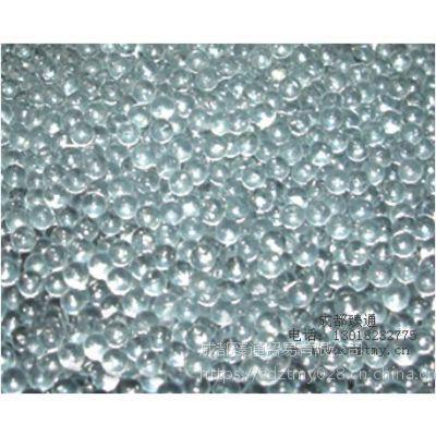 成都臻通供应研磨用玻璃珠云南贵州