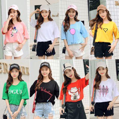 便宜女装短袖纯棉T恤广州沙河尾货批发市场几元女式T恤清货厂家直批
