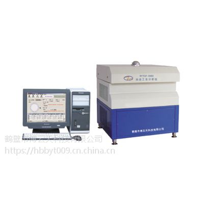 煤炭化验设备煤的灰分挥发分-BYTGF-5000自动工业分析仪