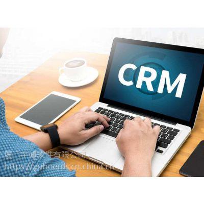 企业在crm系统的选型方面该注意那几点?