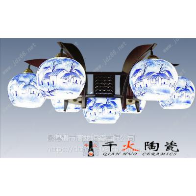 上海节能灯具 陶瓷灯具厂家 客厅吊灯卧室书房陶瓷台灯