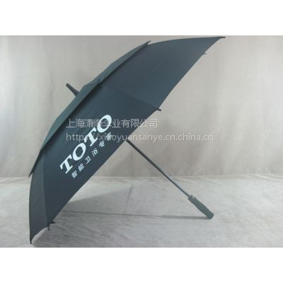 供应双层高尔夫伞、奔驰双层高尔夫伞、高尔夫雨伞定制厂家 上海伞厂