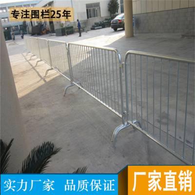 哪里的移动护栏厂家好 东莞市政工程专用隔离栏 阳江活动工地围栏晟成