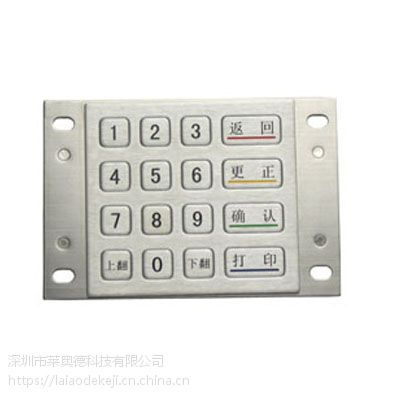 金属密码键盘厂家普通atm金属按钮密码键盘