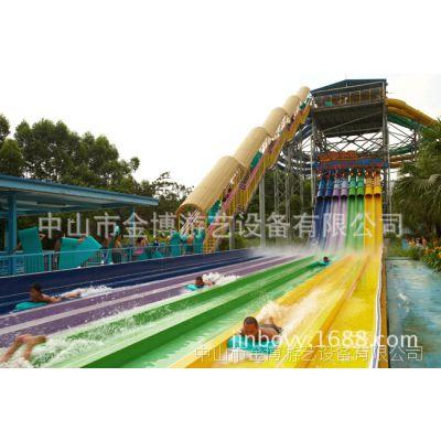 急驰竞赛滑梯大型水上游艺设备/大型游艺设备厂家供应