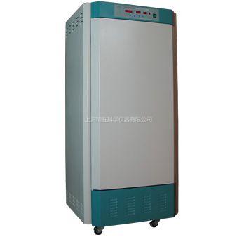 智能霉菌培养箱,HP-MJP250B型微生物培养箱