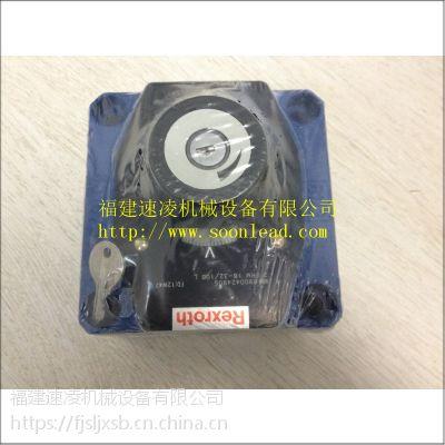 供应厦门2FRM16-32 100L力士乐流控制阀