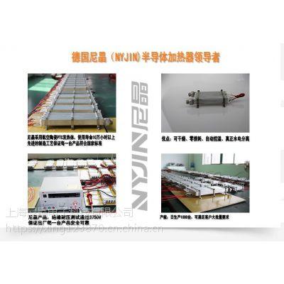 PTC半导体加热器电锅炉加热器厂家供应