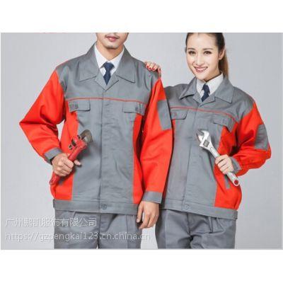 广州工作服厂家-牛仔工作服的护色方法