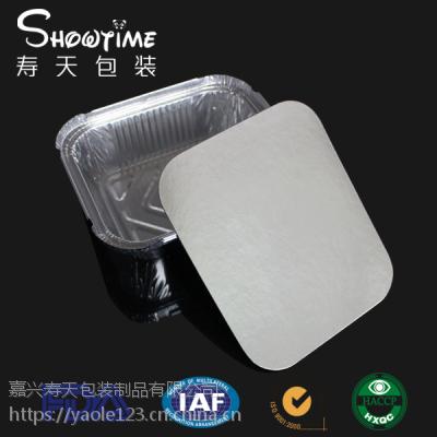 450ml环保一次性铝箔餐盒