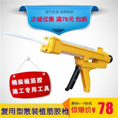 复用型散装植筋胶枪 桶装植筋胶枪 注射式植筋压胶枪 度邦供