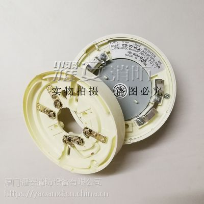 日探NITTAN温感探测器 1CD-70-HLS 感温火灾探测器 二手现货