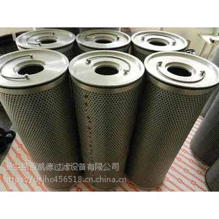 厂家供应优质液压油滤芯 RS008A05B 产品齐全